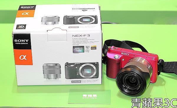 青蘋果3C 收購NEXF3