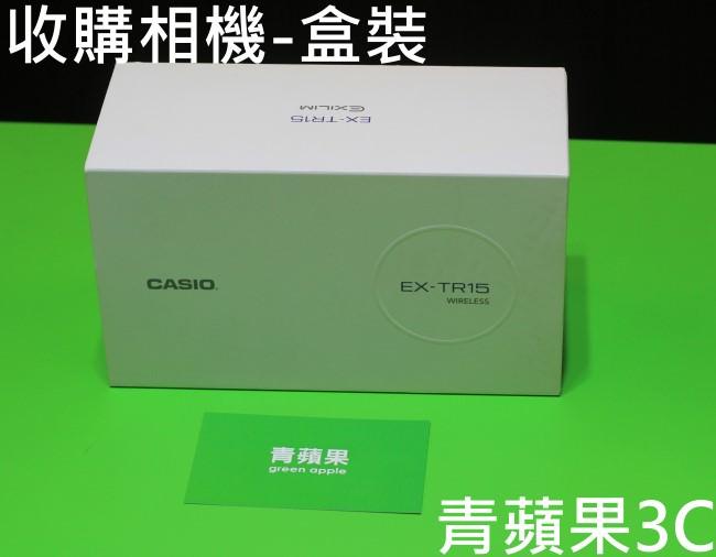 3.青蘋果-收購TR15