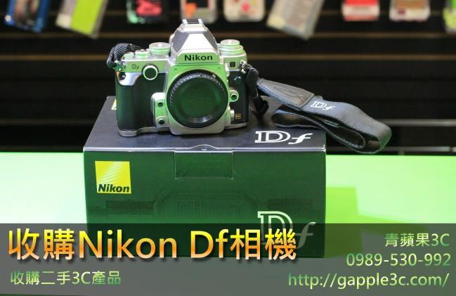 青蘋果 收購niokn Df - 1