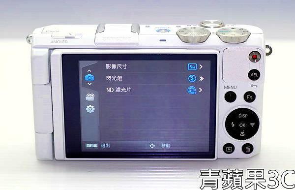 青蘋果 - EX2 美顏開啟 (3)
