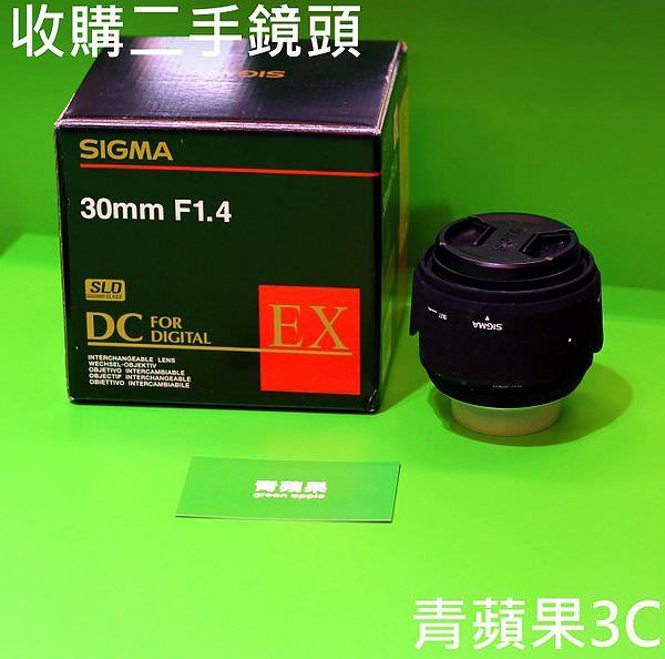 青蘋果3C - SIGMA 30mm