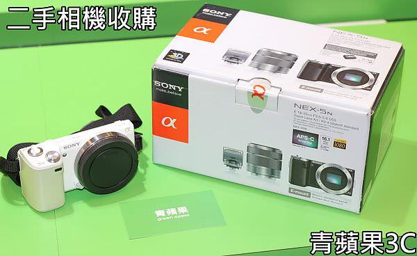 青蘋果3C - SONY 二手NEX 5N
