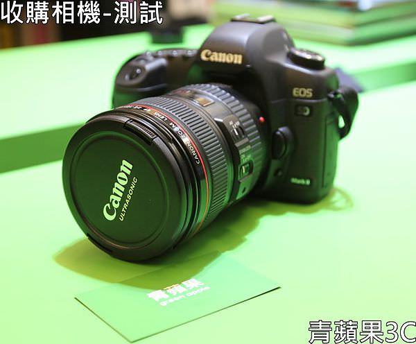 10.青蘋果3C-收購相機-測試
