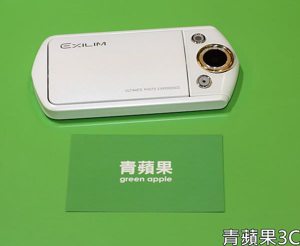 青蘋果3C - 收購TR15 - 2