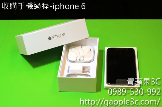 iphone 6 - 青蘋果 -開箱跟收購手機流程-7