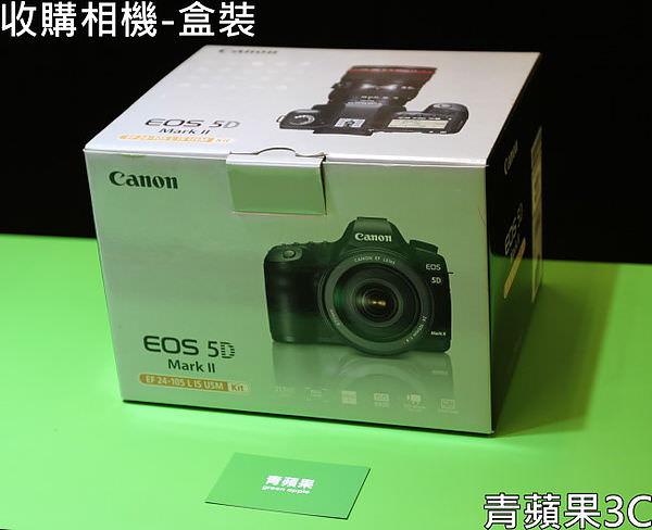 6.青蘋果3C-收購相機-盒裝
