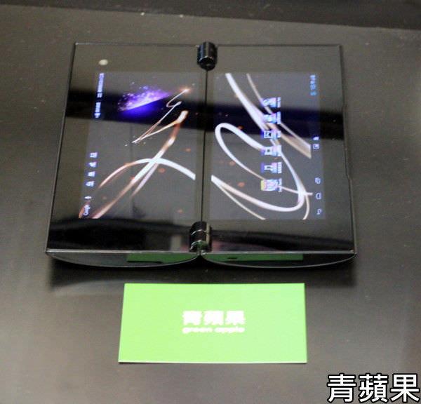 青蘋果-Sony Tablet P -測試3