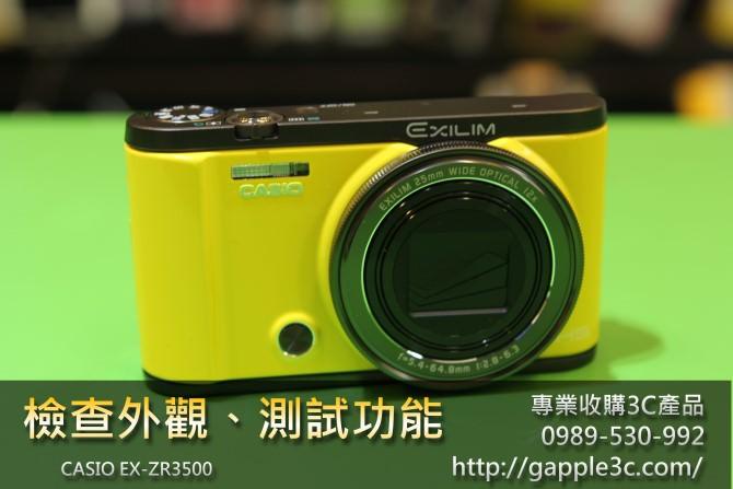 2.收購二手相機-ZR3500