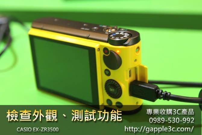 4.收購二手相機-ZR3500
