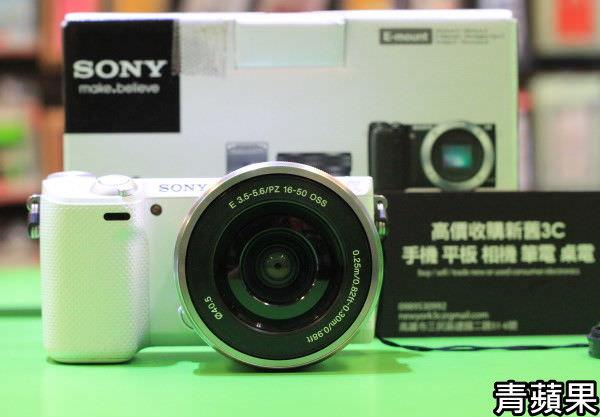 NEX-5R 18-50鏡頭