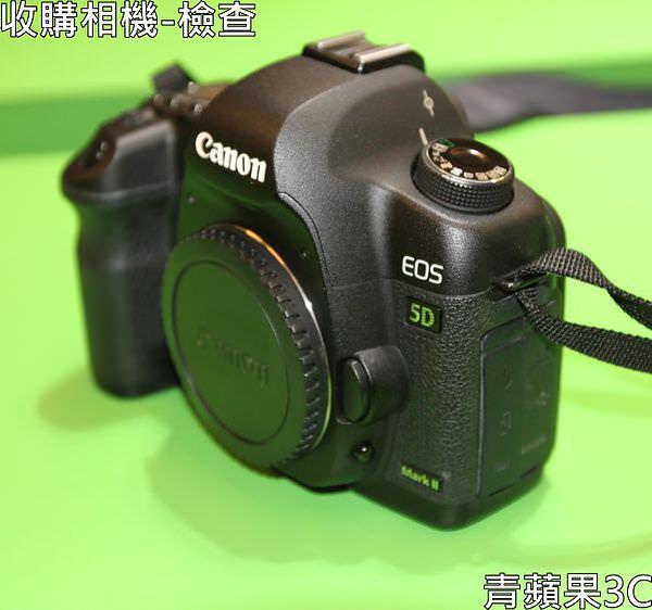 7.青蘋果3C-收購相機-檢查