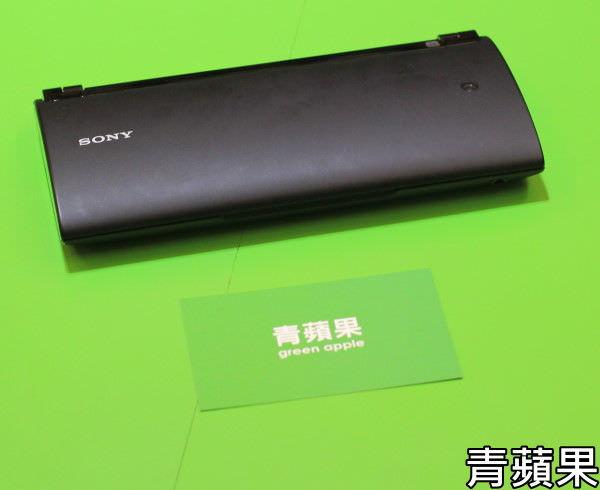 青蘋果-Sony Tablet P - 1