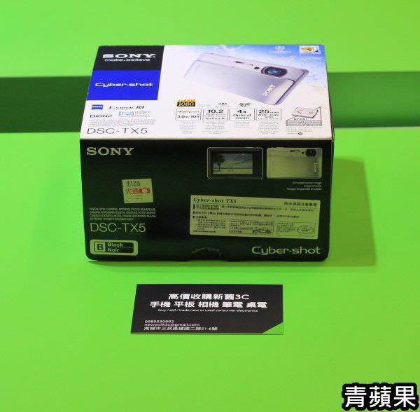 青蘋果3C SONY DSC TX5