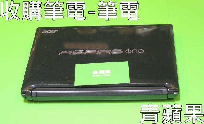 青蘋果-收購筆電2