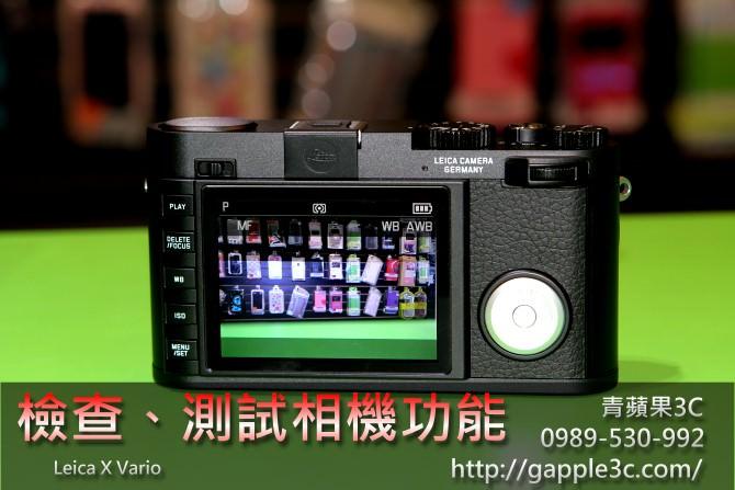 收購leica相機
