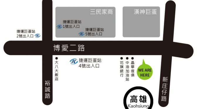 高雄回收二手電腦-813高雄市左營區博愛二路638號