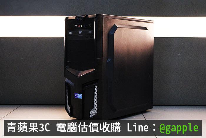 二手電腦收購