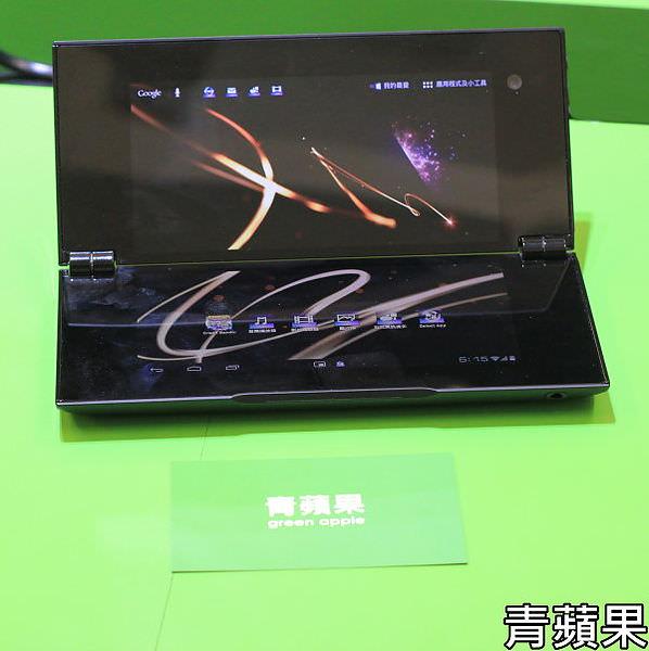 青蘋果-Sony Tablet P