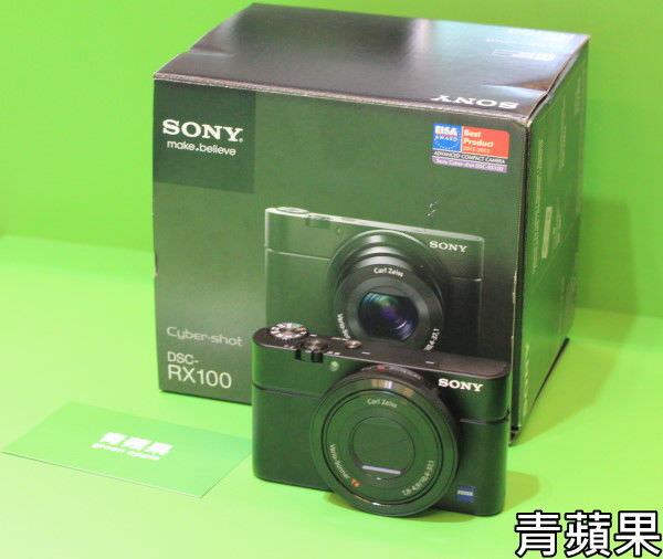 青蘋果3C - 收購RX100