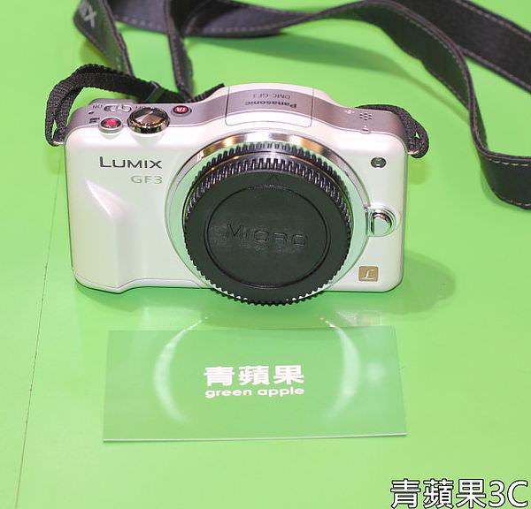 青蘋果 收購GF3二手相機(單機身)