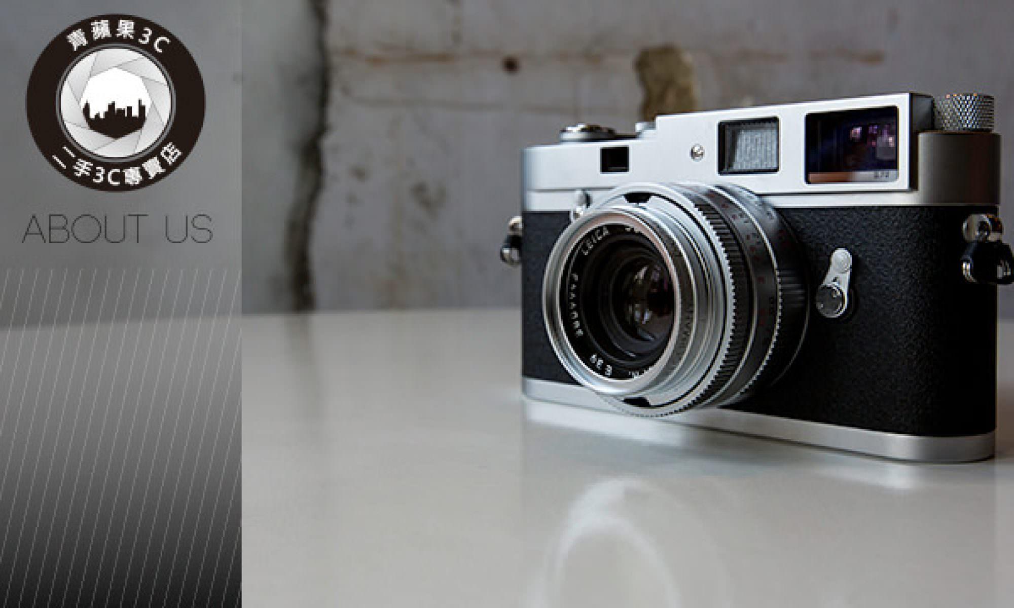高雄 收購 相機 0989-530992 青蘋果3c