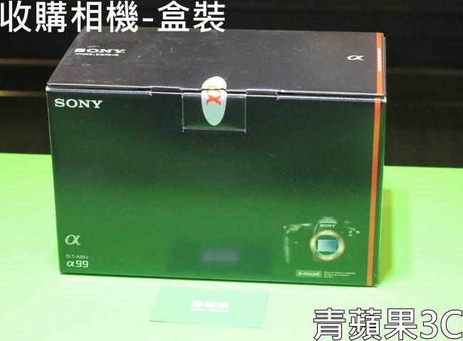 3.青蘋果-收購單眼相機-a99-盒裝