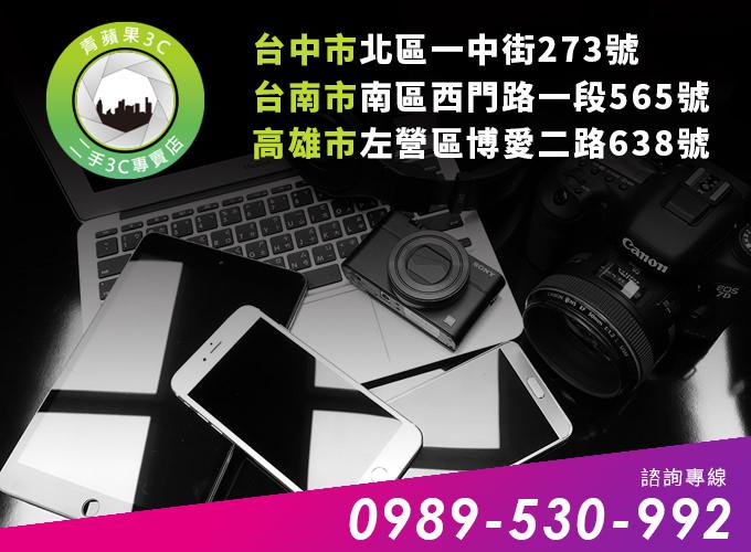 高價收購單眼相機