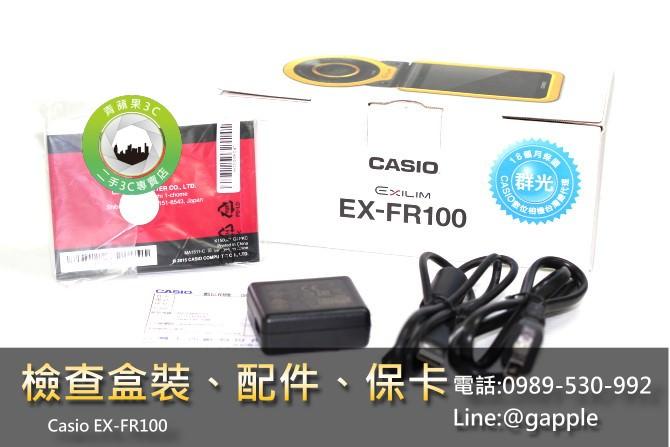 FR100盒裝配件