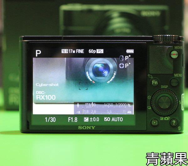 青蘋果3C - RX100對焦