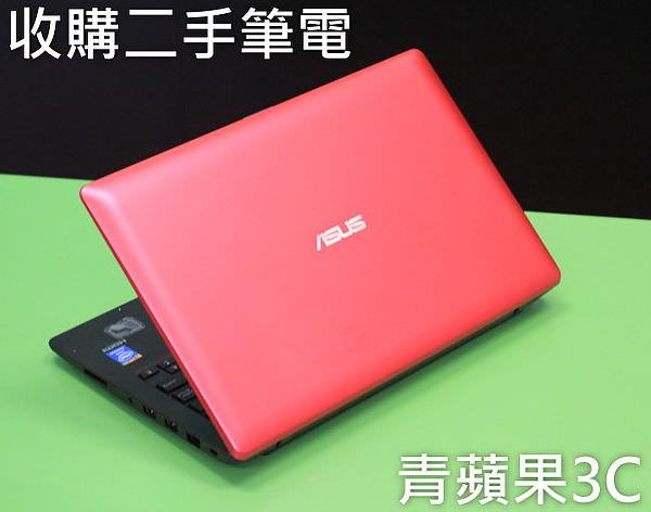 青蘋果 - 收購asus筆電