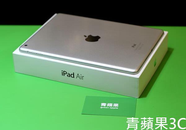 青蘋果3C - 收購ipad air