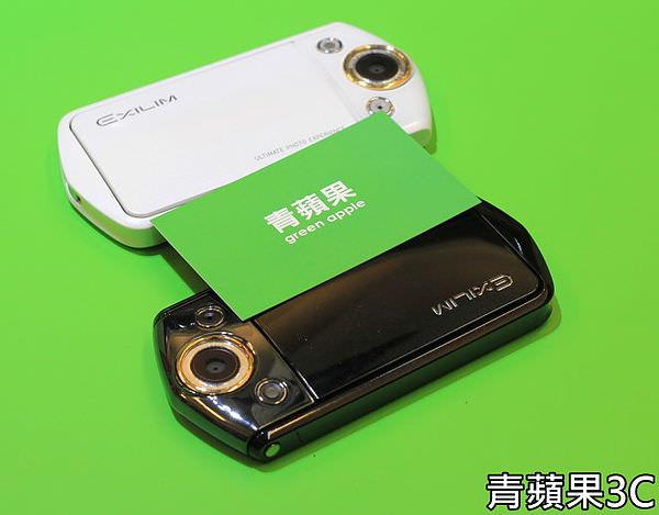 青蘋果3C - TR15雙重驚喜1
