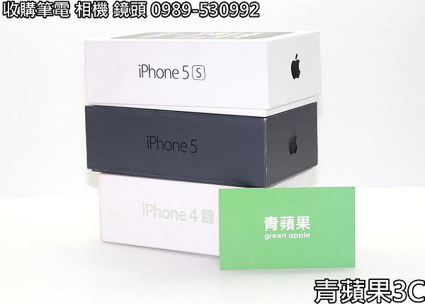 青蘋果 iphone5S外觀比較 - 1