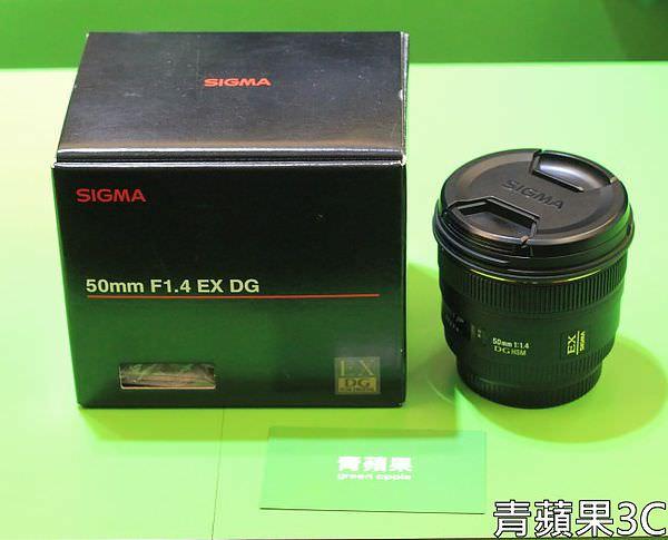 青蘋果3C 二手鏡頭 Sigma 50mm F1.4