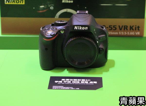 Nikon D5100 機身