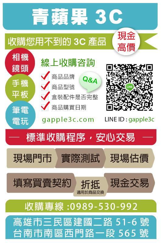 edm_530x800_gapple_line_白底