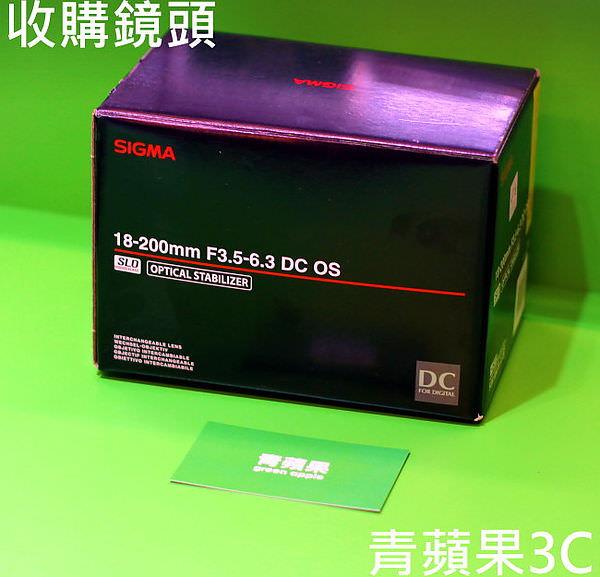 青蘋果3C - Sigma 18-200mm F3.5-6.3G