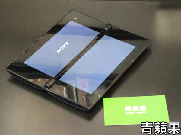青蘋果-Sony Tablet P -測試2