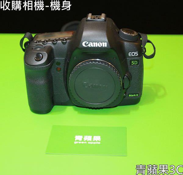 2.青蘋果3C-收購相機-單機身