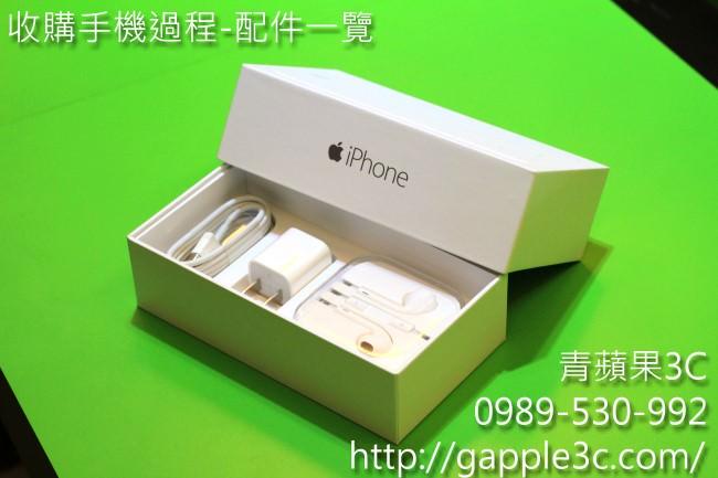 iphone 6 - 青蘋果 -開箱跟收購手機流程-6
