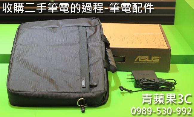 收購二手筆電-青蘋果3C-3