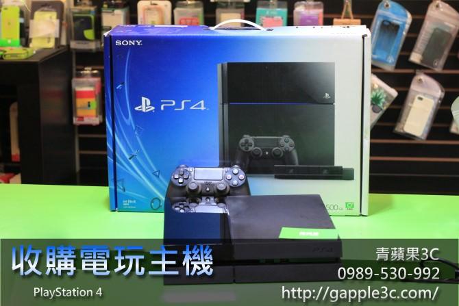 收購PS4