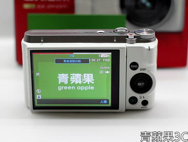 青蘋果3C - 1 - ZR1000 - 沒條美化等級的