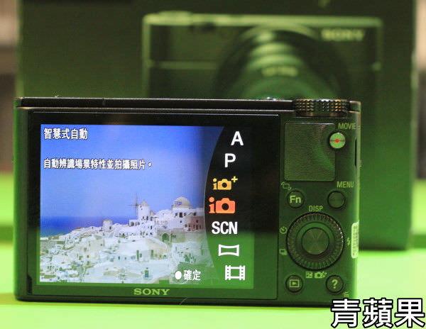 青蘋果3C - RX100智慧