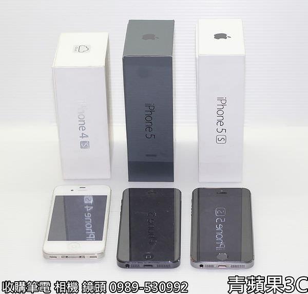 青蘋果 iphone5S外觀比較 - 2