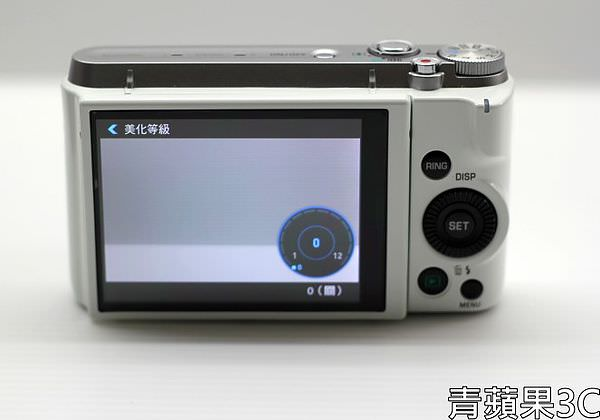青蘋果3C - 1 - ZR1000 - 美化等級 0