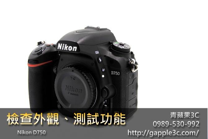 收購單眼相機 – 二手相機買賣重點整理!