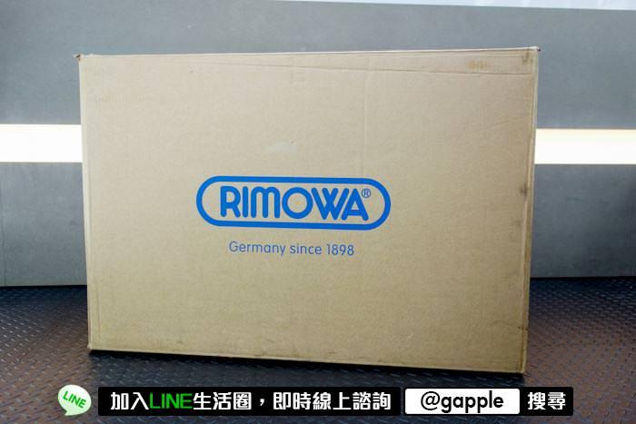 rimowa盒子
