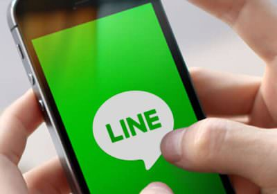 Line 更新 – Line 7.12.1