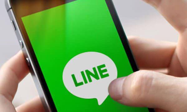Line 更新 – Line 7.13.0